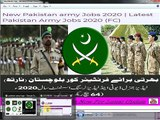New Pakistan army Jobs 2020  Latest Pakistan Army Jobs 2020 (FC)