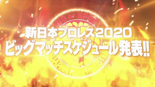 60fps / New Japan Pro-Wrestling 2020 Big Match Schedule Announcement!! '20.1.5 [WORLD PRO-WRESTLING LIVE 2020 ~ WRESTLE KINGDOM 14 in TOKYO DOME]
