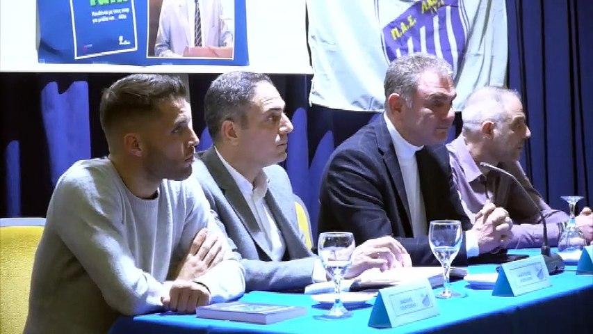 Football Talk: Η παρουσίαση του βιβλίου του Χρήστου Σωτηρακόπουλου στη Λαμία