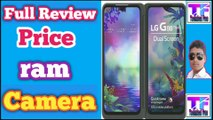 LG G8x thinQ review |   LG G8x thinQ unboxing hindi LG G8x thinQ unboxing and review |   LG G8x thinQ unboxing and review  |  LG G8x thinQ Test |   LG G8x thinQ official video