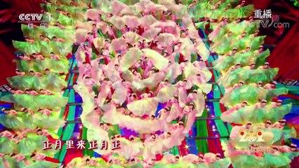 [2020央视春晚]开场歌舞《春潮颂》演唱宋丹丹张国立林永健莫文蔚罗志祥龙紫岚及部分主要演员完整版