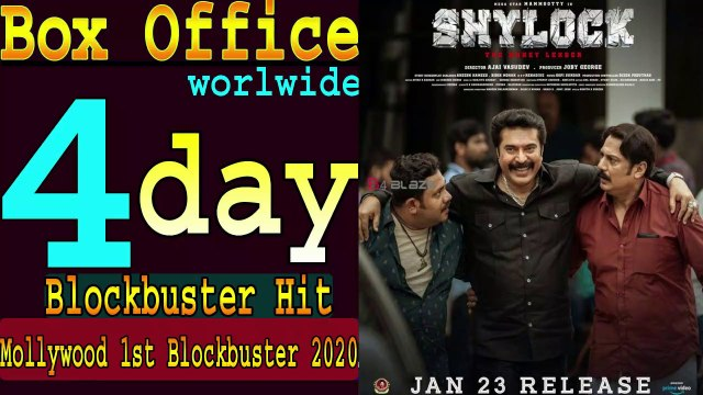 shylock Movie 4 Days Total Worldwide Box Office Gross Collection, Blockbuster Verdict Just 4 Days