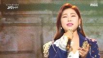 [HOT] Moon of Seoul, 설특집 2020 송가인 콘서트  20200126