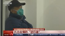 China virus ability to spread getting stronger
