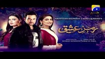 Ramz-e-Ishq - Episode 30 - Promo - Monday at 8-00 PM - Har Pal Geo - YouTube