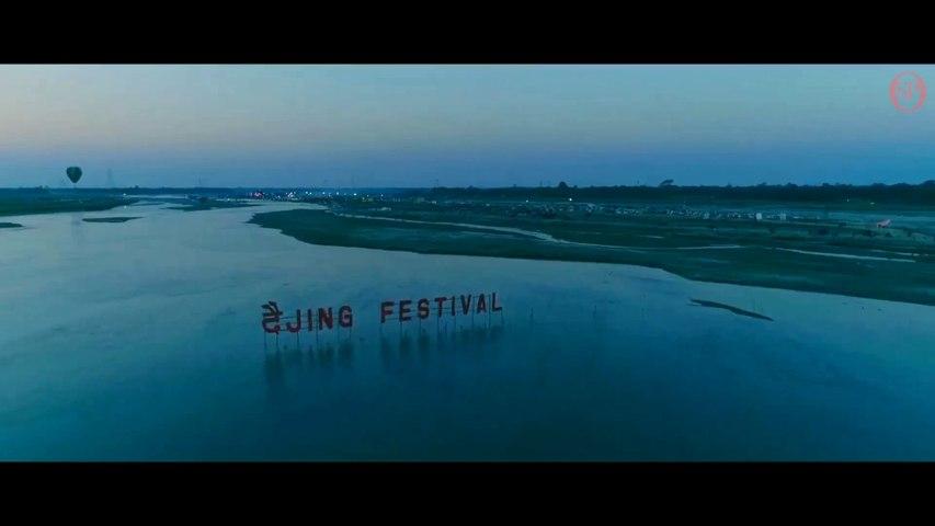 Dwijing Festival    Full Anthem Song    Hagrama Bridge    Bongaigaon    Chirang    BTAD    Assam    India    SurajPaulOfficial