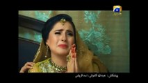 Munafiq | Lounch Promo | Monday to Friday at 07:00 PM | Har Pal Geo