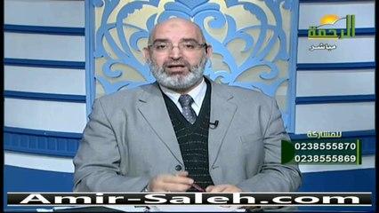 إحترس من نظام رجيم الكيتو دايت | الدكتور أمير صالح
