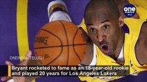 RIP Kobe Bryant : Basketball Legend Kobe Bryant Lost Life In A Helicopter Cr@sh    Oneindia Telugu