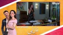 Nazli _ Episode 37 Teaser _ Turkish Drama _ Urdu1 TV Dramas _ 26 January 2020
