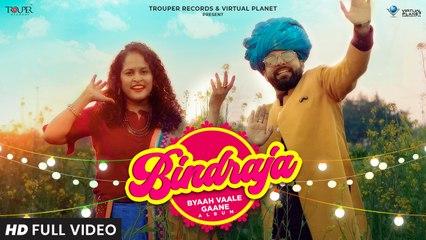 Babul Gali Gali Radio | Bindraja | Rapperiya Baalam ft. Sheetal Bansal | Rajneesh Jaipuri