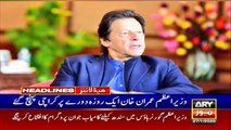 ARYNews Headlines | Important meeting in Governor's House before the PM arrives | 3PM | 27 Jan 2020