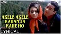 Akele Akele Kahan Ja Rahe Ho | An Evening In Paris | Mohammed Rafi | Shammi Kapoor, Sharmila Tagore