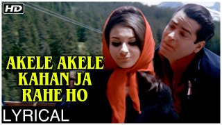 Akele Akele Kahan Ja Rahe Ho   An Evening In Paris   Mohammed Rafi   Shammi Kapoor, Sharmila Tagore
