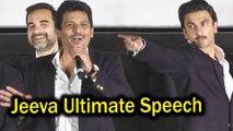 Srikanth Tips to Jeeva  | 83 First Look | Jeeva Speech