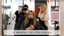 2020 Trendy Hair Color! I went to a beauty salon in Seoul.