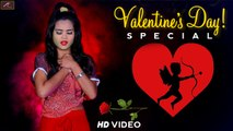 Valentine Day Special Song | Valentine's Day | Agar Aap Hote | Alka Jha | Love Song | Sad Songs 2020 | Best Romantic Songs | FULL Video | Hindi Songs | Bollywood Songs
