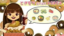 Korean Kwabaegis (Twisted Doughnuts) recommended by Togimochi. The must eat food in Korea!