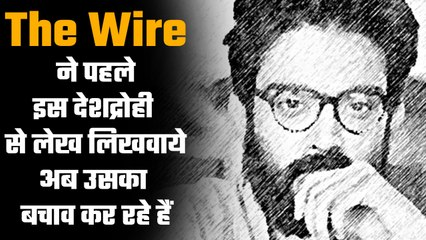 The Wire gave space to anti-national Sharjeel Imam to write. And now they are openly defending him