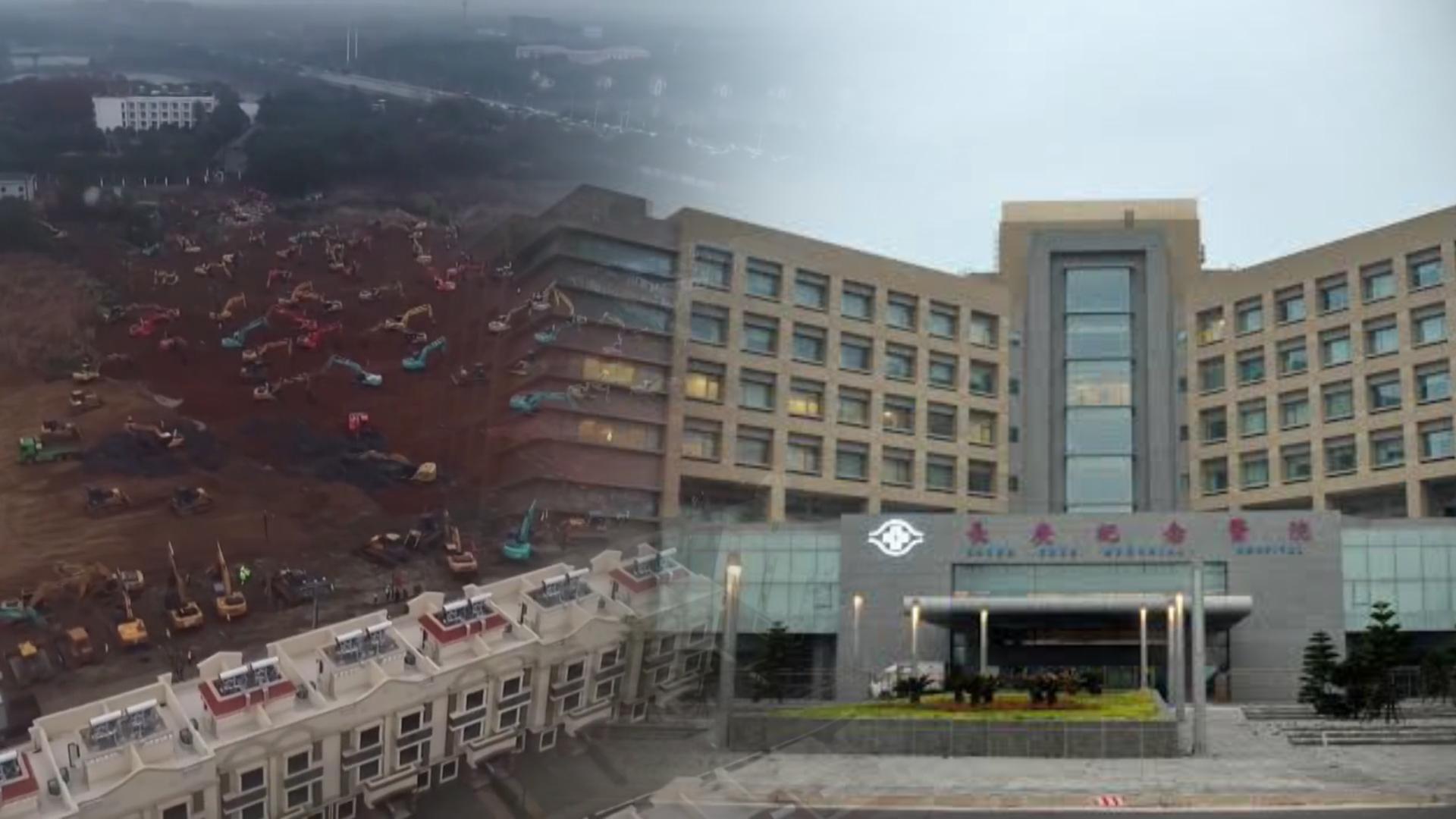 6 நாட்களில் பிரம்மாண்ட மருத்துவமனை கட்டும் சீனா| How China will build a hospital in 6 days ?
