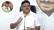 AP Council Abolition : Ambati Rambabu Challenges Chandrababu Over TDP MLAs And MPs Resign