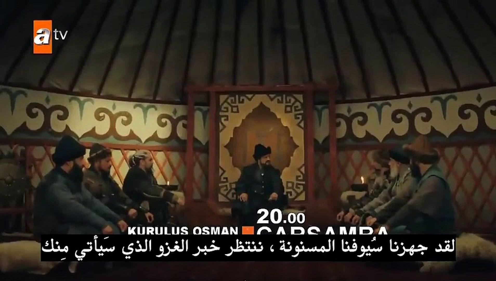 مسلسل قيامة عثمان 8 مترجم | المؤسس عثمان 8 | قيامة عثمان الحلقة ٨ | عثمان الحلقه 8