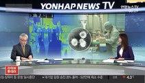 [라이브 이슈] 신종 코로나바이러스 확산…세계 경제 경고음