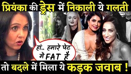 Actress Suchitra Krishnamoorthi Defends Priyanka Chopra On Her Grammy Dress!