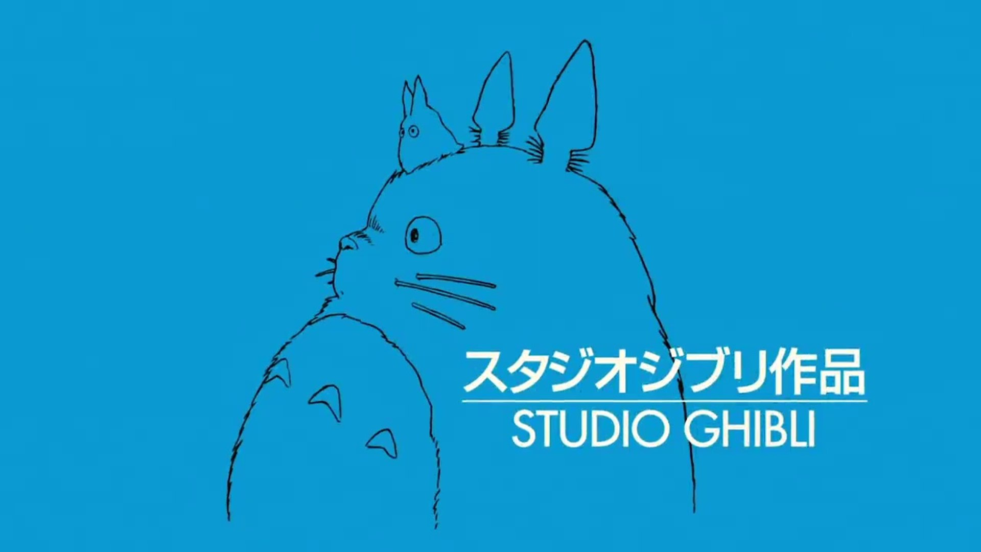 Studio Ghibli Film Collection Coming To Netflix | Netflix