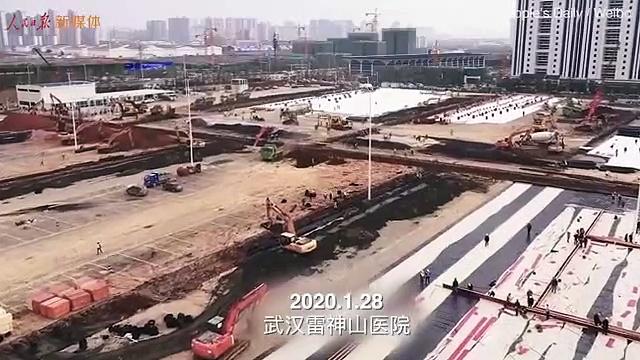 Heavy-duty vehicles build second coronavirus hospital in Wuhan