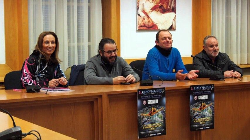 2ο Erkyna Cup: Συνέντευξη Τύπου διοργανωτών