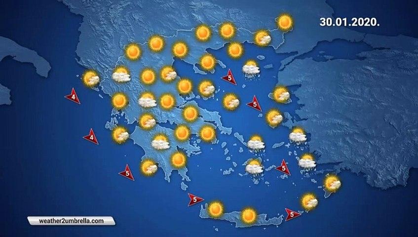 Η πρόβλεψη του καιρού για την Πέμπτη 30-01-2020