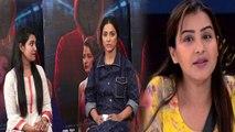 Bigg Boss 13: Hina Khan ने Shilpa Shinde के आरोपों पर मांगी माफी | Exclusive Interview | FilmiBeat