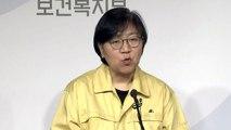 '신종 코로나' 국내 현황 브리핑 / YTN