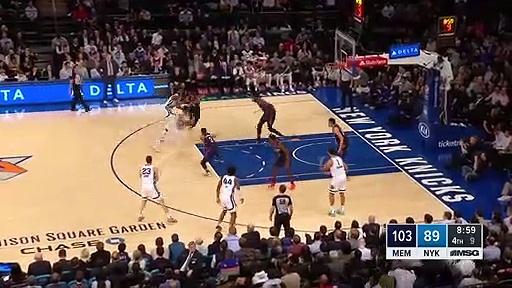 NBA'de Gecenin En Güzel 10 Oyunu | 29.01.2020