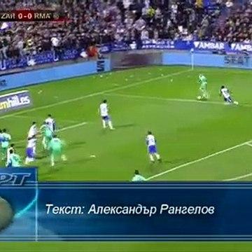 """ТВ """"Черно море"""" - Спортна емисия новини 30.01.2020 г."""