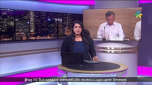 Singaporean News Report about coronavirus