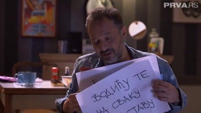 Tate 5 epizoda HD