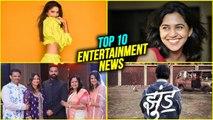 Top 10 Marathi Entertainment News | Weekly Wrap | Rinku Rajguru, Jhund, Amitabh Bacchan