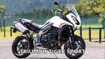 アドベンチャースタイルの TRIUMPH TIGER SPORT
