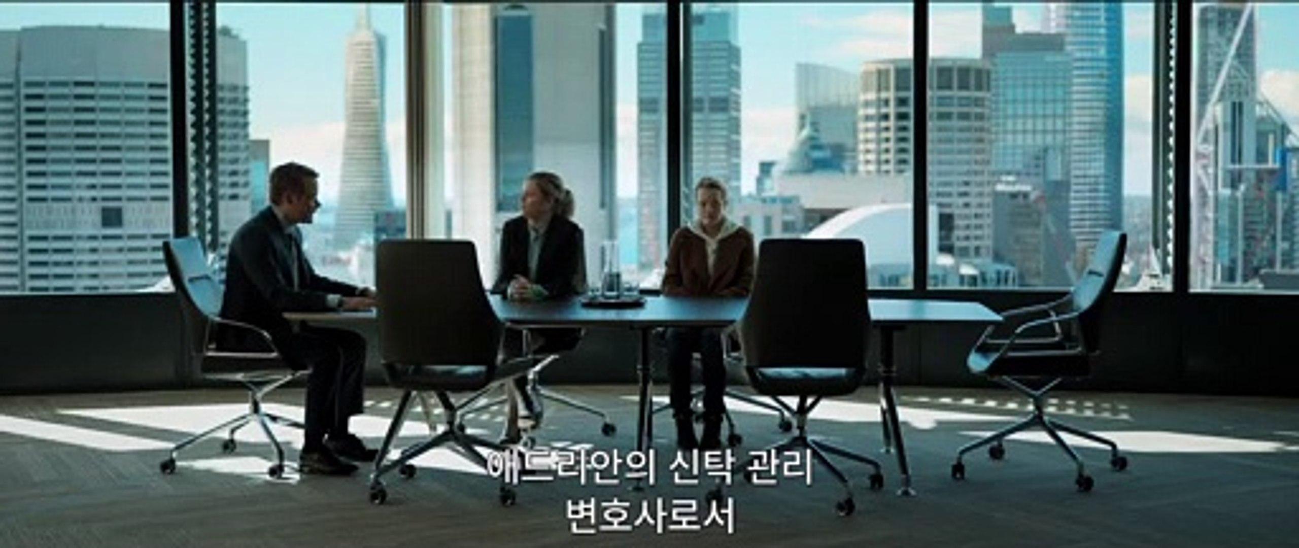 영화 [인비저블맨]