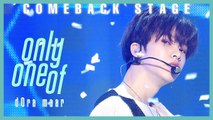 [Comeback Stage] OnlyOneOf - d0ra maar ,온리원오브 - d0ra maar  Show Music core 20200201