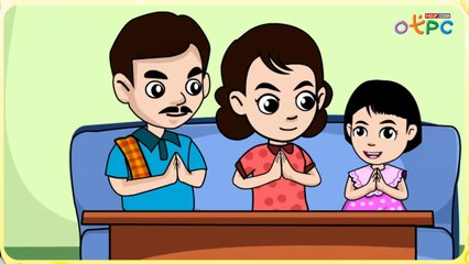 สื่อการเรียนการสอน สิทธิหน้าที่ของนักเรียนในโรงเรียน ป.1 สังคมศึกษา