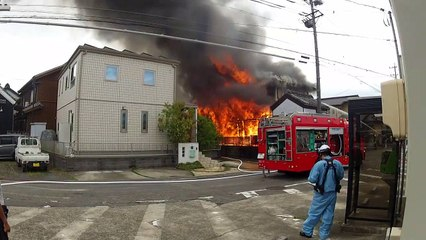 House Fire in Japan