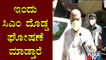 Home Minister Basavaraj Bommai Says CM Yediyurappa Will Make A Big Announcement Today