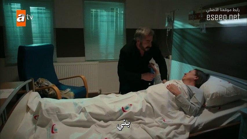 مسلسل زهرة الثالوث الحلقة 53 الثالثة والخمسون مترجمة - القسم 2