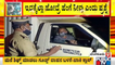 Police Sub Inspector Takes A Goods Vehicle Driver To Task Near Chinnaswamy Stadium