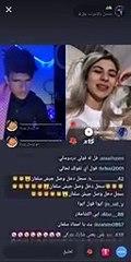 بث عادل الشراري مع سيلين 2 ~ الثلاثاء 17-11-2020