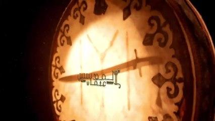 مسلسل المؤسس عثمان الحلقة 6 السادسة مدبلج