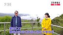 ユーチューブバラエティ動画 ー  ブラタモリ 動画 2021年5月22日